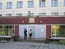 Круглосуточная ветеринарная клиника юао москвы