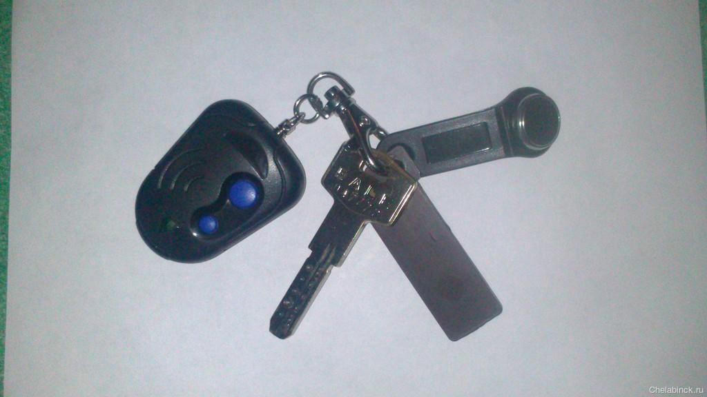 найден ключ от автомобиля митсубиси новочеркасск