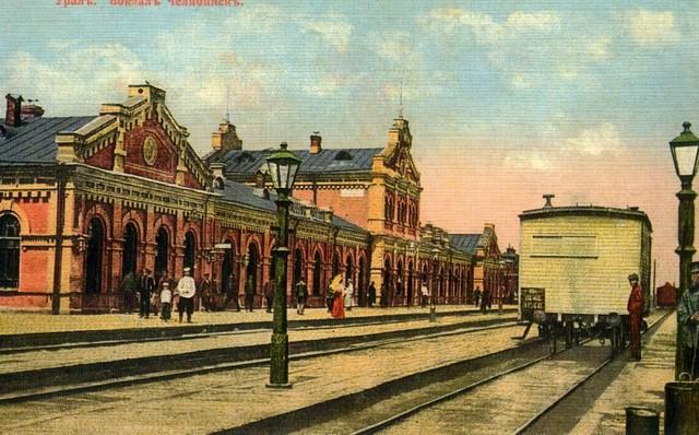 Железнодорожные вокзалы СанктПетербурга
